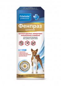 Фенпраз суспензия антигельминтик для средних собак, 25 мл