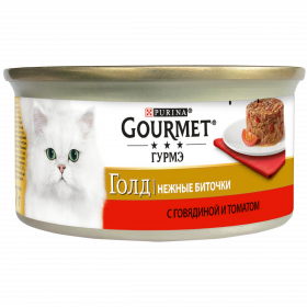 Gourmet (Гурмэ) Голд Нежные биточки. Корм консервированный полнорационный для взрослых кошек, с говядиной и томатом