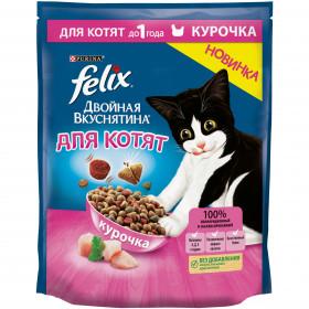 Felix Двойная Вкуснятина. Корм сухой полнорационный для котят до 1 года, с курочкой