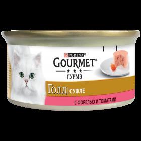 Gourmet (Гурмэ) Голд Суфле с овощами. Корм консервированный полнорационный для взрослых кошек, с форелью и томатами