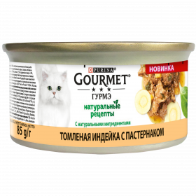 Gourmet (Гурмэ) Натуральные рецепты. Корм консервированный полнорационный для взрослых кошек, с высоким содержанием индейки и c пастернаком