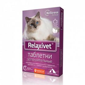 Relaxivet Таблетки успокоительные, 10 табл.