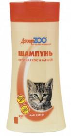 Доктор ЗОО шампунь от блох и клещей для котят, 250 мл