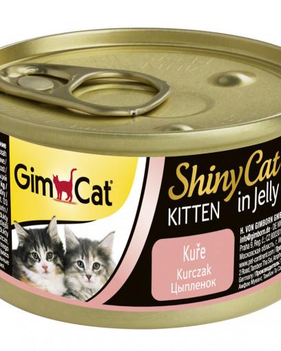 GimCat, ShinyCat консервы для котят из цыпленка