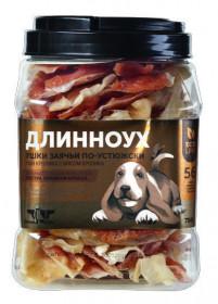 Грин Кьюзин ДЛИННОУХ ,лакомство для собак , кроличьи уши с мясом, (туба 750гр)