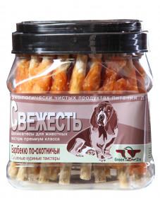 Грин Кьюзин СВЕЖЕСТЬ , лакомство для собак , сушеные куриные твистеры, (туба 750гр)