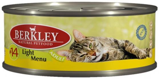 Беркли консервы для кошек легкая формула телятина и кролик №14 100 гр.