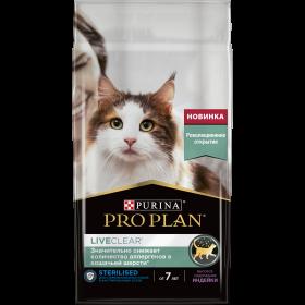 Сухой корм Pro Plan LiveClear сухой корм для стерилизованных кошек и кастрированных котов от 7 лет, снижает количество аллергенов в шерсти, с высоким содержанием индейки
