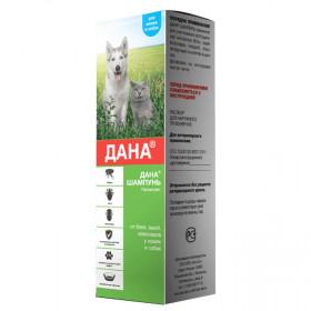 Дана шампунь инсектицидный для кошек и собак, 150 мл