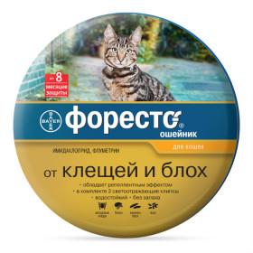 Foresto/Форесто ошейник инсектицидный для кошек, 38 см