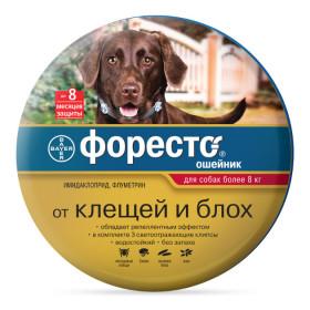 Foresto/Форесто ошейник инсектицидный для собак более 8 кг, 70 см