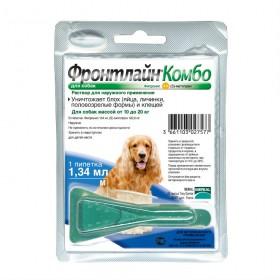 Фронтлайн Комбо капли для собак 10-20 кг