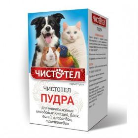 Чистотел Пудра для собак, кошек, птиц и грызунов от блох и клещей, 100 г