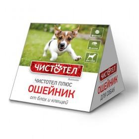 Чистотел Плюс ошейник для собак от блох и клещей, черный, 65 см