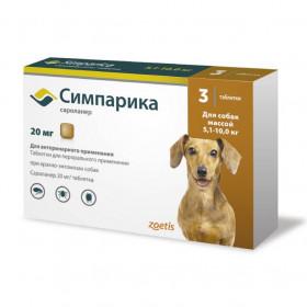Zoetis Симпарика от блох и клещей для собак массой 5,1-10 кг, 20 мг, 3 таблетки