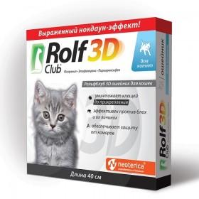 ROLF CLUB 3D ошейник инсектицидный для котят