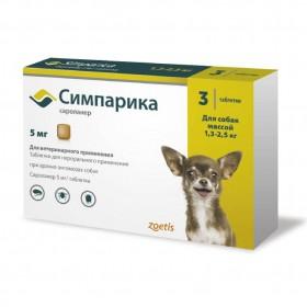 Zoetis Симпарика от блох и клещей для собак массой 1,3-2,5 кг, 5 мг, 3 таблетки