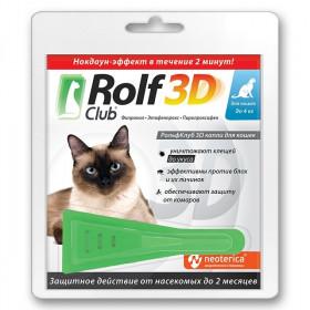 ROLF CLUB капли инсектицидные для кошек до 4 кг