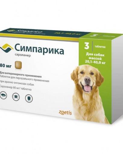 Zoetis Симпарика от блох и клещей для собак массой 20,1-40 кг, 80 мг, 3 таблетки