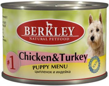 Berkley консервы для щенков цыплёнок и индейка №1 200 г