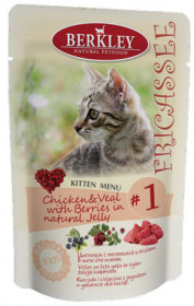 Berkley Fricassee консервы для котят Цыпленок с телятиной в желе №1