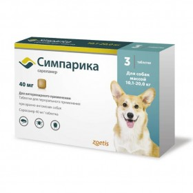 Zoetis Симпарика от блох и клещей для собак массой 10,1-20 кг, 40 мг, 3 таблетки