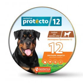 PROTECTO ошейник от блох и клещей для крупных собак