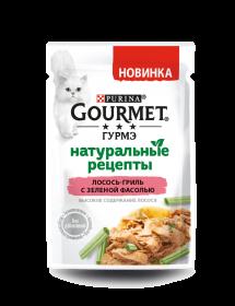 Gourmet (Гурмэ) Натуральные рецепты. Корм консервированный полнорационный для взрослых кошек, с высоким содержанием лосося и с зеленой фасолью