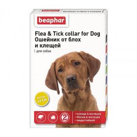 Беафар / Beaphar ошейник от блох и клещей для собак, желтый, 65см