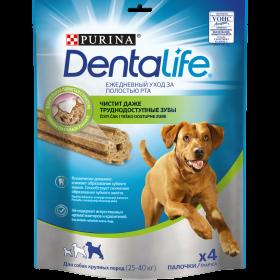 DentaLife , лакомство для собак крупных пород , уход за полостью рта