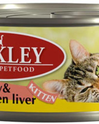 Berkley консервы для котят индейка с куриной печенью №2 100 г