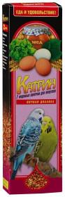Катрин ЛП-2101 Лакомство для попугаев медово-яичные
