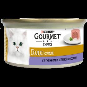 Gourmet (Гурмэ) Голд Суфле с овощами. Корм консервированный полнорационный для взрослых кошек, с ягненком и зеленой фасолью