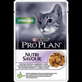 Pro Plan Nutri Savour для взрослых стерилизованных кошек и кастрированных котов, вкусные кусочки с индейкой, в желе