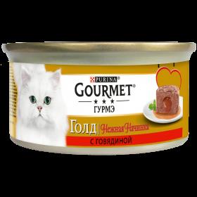 Gourmet (Гурмэ) Голд Нежная начинка. Корм консервированный полнорационный для взрослых кошек, с говядиной