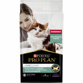 Сухой корм Pro Plan LiveClear сухой корм для котят до 1 года, снижает количество аллергенов в шерсти, с высоким содержанием индейки, Пакет, 1,4 кг