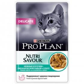 Pro Plan Nutri Savour для взрослых кошек с чувствительным пищеварением или с особыми предпочтениями в еде, с океанической рыбой в соусе
