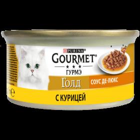 Gourmet (Гурмэ) Голд Соус Де-люкс. Корм консервированный полнорационный для взрослых кошек, с курицей в роскошном соусе