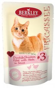 Berkley Fricassee консервы для кошек Утка с кусочками курицы и травами в соусе №3
