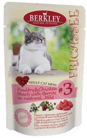 Беркли ФРИКАCСЕ консервы для кошек птица с куриными сердечками кусочки в желе №