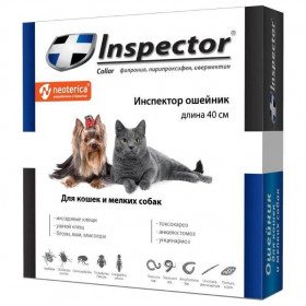 Inspector ошейник для мелких собак и кошек от блох, клещей и гельминтов, 40 см