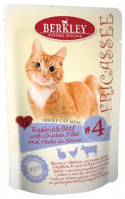 Berkley Fricassee консервы для кошек Кролик и говядина с кусочками курицы и травами в соусе №4