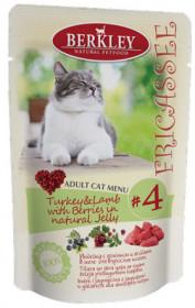 Berkley Fricassee консервы для кошек индейка с ягненком кусочки в желе №4