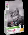 Pro Plan для стерилизованных кошек и кастрированных котов старше 1 года, с высоким содержанием курицы