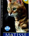 Farmina Matisse salmon & tuna сухой корм для взрослых кошек с лососем и тунцом