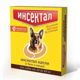 Инсектал капли от блох и клещей для собак 40-60 кг
