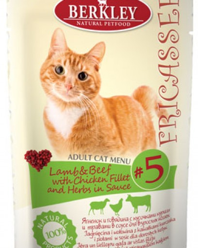 Беркли ФРИКАCСЕ консервы для кошек Ягненок и говядина с кусочками курицы и травами в соусе №5