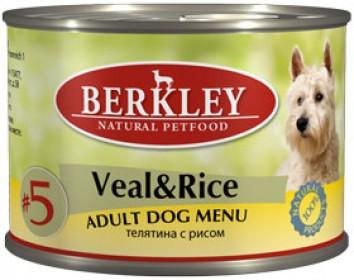 Беркли консервы для собак телятина с рисом №5 200 гр.