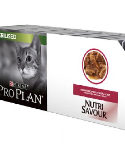 Pro Plan Nutri Savour для взрослых стерилизованных кошек и кастрированных котов, с уткой в соусе