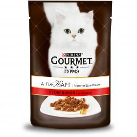 Gourmet (Гурмэ) А-ля КартКорм консервированный полнорационный для взрослых кошек,с говядиной а-ля Жардиньес морковью, томатом и цукини